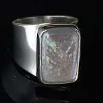 Rectangle Pearl Modernist Ring