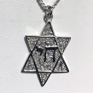 Filigree Star of David with Chai Necklace - Large