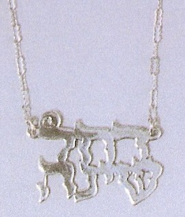 Custom Hebrew Name Necklace - 2 lines