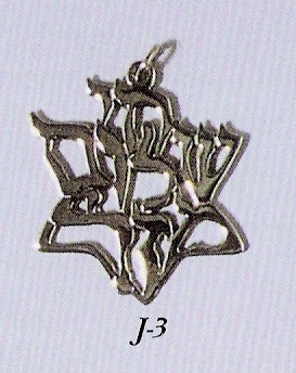 Chai, Shalom, Mazel Necklace